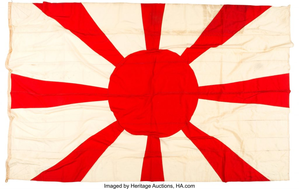 Admiral Yamamoto's rank flag, which flew above his head as he gave the fateful order to attack Pearl Harbor. Bids will open at $10,000 and it's likely to sell for much more and set new world auction records.