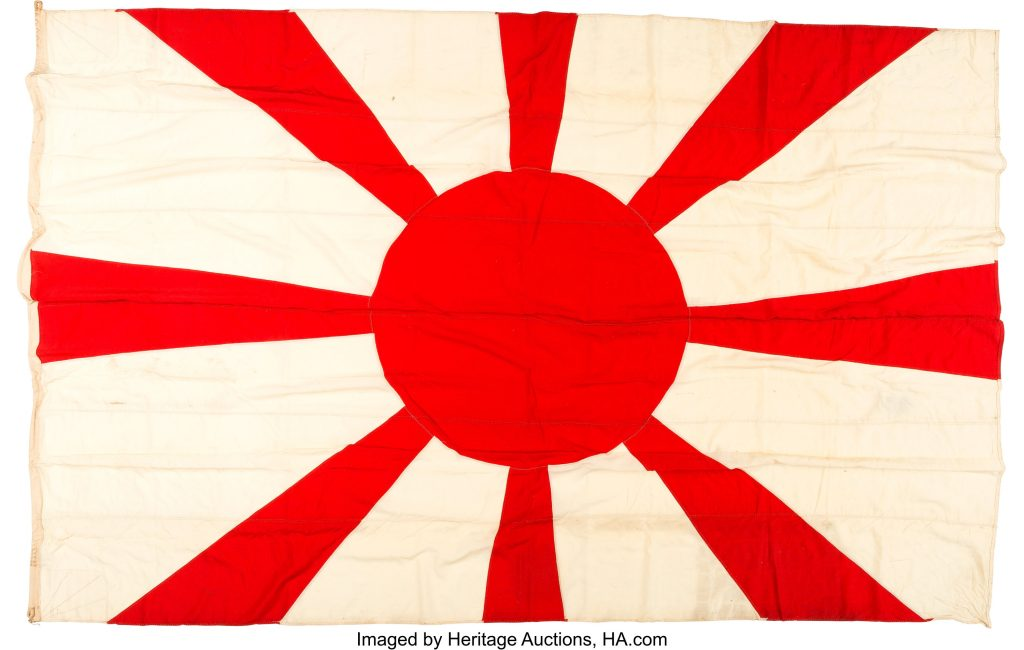 The reverse side of Admiral Yamamoto's rank flag. It might look surprisingly unscathed for a flag that flew in battle, but expert James Ferrigan says such flags rarely take direct fire.